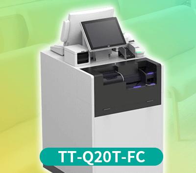 【TT-Q20T-FC】クリニック専用自動精算機(セルフレジ)