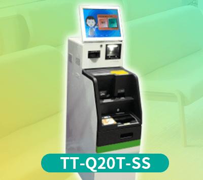 【TT-Q20T-SS】クリニック専用自動精算機(セルフレジ)